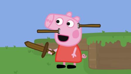 小猪佩奇在我的世界中欺负小鸡,结果被一群母鸡追杀