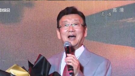 首届和谷之夏森林音乐节,蒋大为四首经典歌曲大联唱