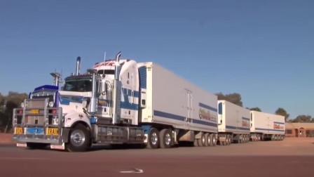 为什么澳洲重卡可以携带三节车厢像小火车一样前进 ?