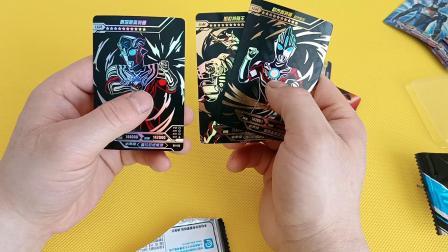 炫彩版第2弹卡牌拆箱测评