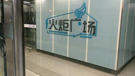 【2021.3.12】南昌地铁3号线运行报站