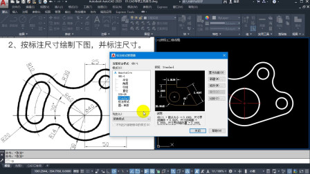 CAD尺寸标注样式的参数设置,最详细的操作步骤,CAD出图必备技能