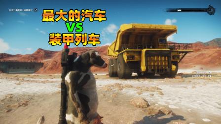 世界上最大的汽车和火车相撞!你猜谁能获胜?