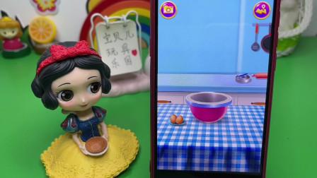 贝儿过生日,白雪亲手来给她做蛋糕!