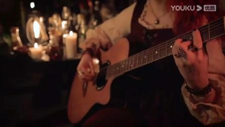女孩唱歌,子慕版。