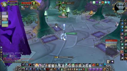 魔兽世界怀旧服:英雄暗影迷宫有点意思,还好最后出了个紫裤子