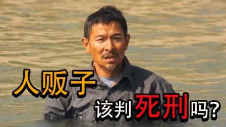 【失孤】国内最该拍的电影!真实事件改编,父亲苦寻被拐儿子!