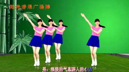 网红新歌广场舞《花越美越想你》简单时尚32步,越看越好看
