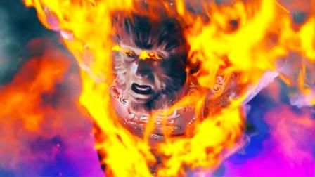 太上老君的八卦炉,为何烧不死孙悟空?