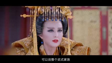 《狄仁杰之飞头罗刹》:饱受争议的女皇帝,登上皇位后残暴无情!