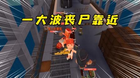 迷你世界:穿过充满丧尸大桥,变异体出现