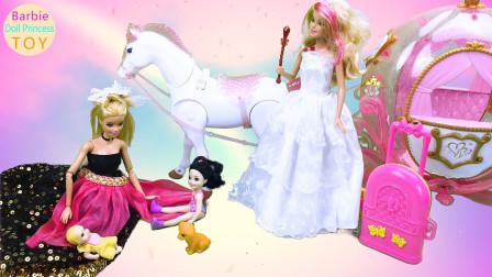 芭比在仙女的帮助下找到了宝宝和小凯莉!坐马车、棒棒糖飞船