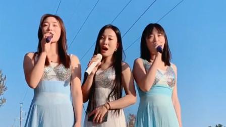 3姐妹合唱一首《百花香》,个个貌美如花,越听越喜欢!