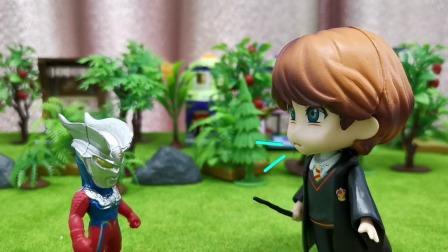 玩具故事:奥特曼想让魔法师变玩具,魔法师能成功吗
