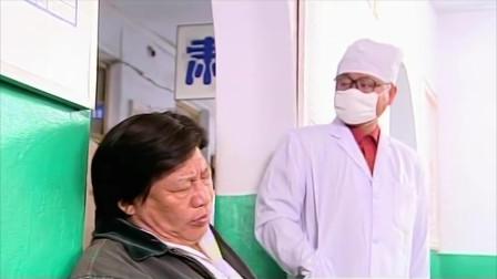马大帅3:彪哥真厉害,当个医托,还能给病人指点挂号