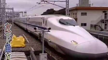 趣味小游戏:火车没轨道怎么跑啊?