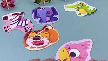 趣味童年:小朋友们认识这些动物吗