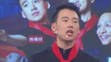 网红晒疑似郭麒麟与自己的聊天记录,称与他曾有亲密接触关系!