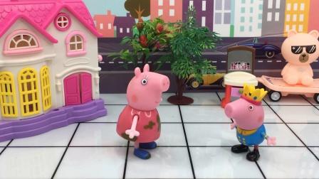 少儿亲子玩具:猪妈妈不说乔治,他还不习惯了