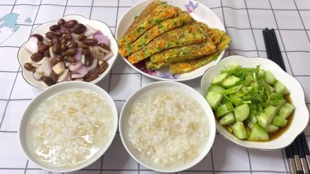 适合老年人的早餐,大米燕麦粥,蔬菜饼和小菜,营养健康