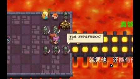 【坎公骑冠剑 煊煊】世界7-地牢王国2