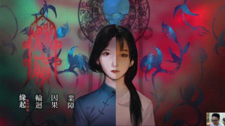 鬼哭岭EP02:一个失踪一个去世!两个不同时代的少女到底有何联系
