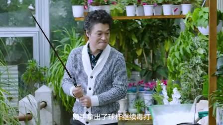 韩剧:黄社长公然欺负女人,healer决定深入虎穴教教他怎样做人