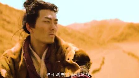 大汉张骞:率领百余人组成的使团出使西域,中途遭匈奴截杀,沦为阶下囚