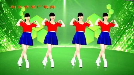 最新火热广场舞《谁家姑娘这么美》歌好听舞好看,越跳越喜欢!
