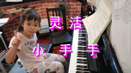 小猫和线球-钢琴练习曲