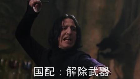 来看看台译的外国片,这也太难受了