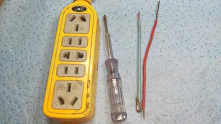 电工知识:老电工就是老电工,用一根电笔就能查断线,这方法比万用表还好用