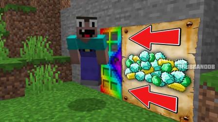 我的世界动画-菜鸟的矿石挑战