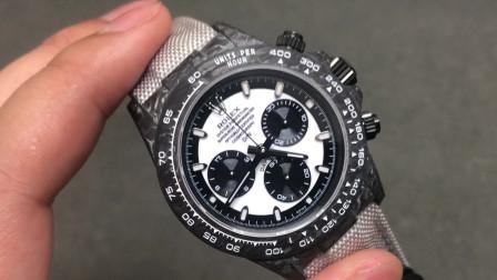 JH厂碳纤维迪通拿腕表7750计时机芯