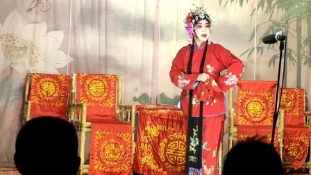 三花剧团伍玉,陶兴容演出折戏王木匠劝妻