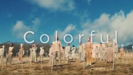 今年东京奥运会宣传曲《Colorful》MV