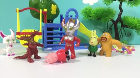 小猪佩奇和小朋友排队玩秋千,怪兽不让佩奇玩,奥特曼教育怪兽