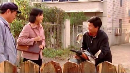 马大帅3:马大帅为了不让玉芬心疼,只好掩盖事实,撒个谎来骗她