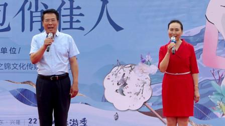 天坛周末16831 朗诵《七月的天空》北京中华诗韵朗诵支队