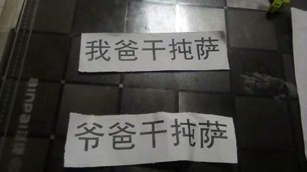 权金城大厦日本三菱电梯(1-18)
