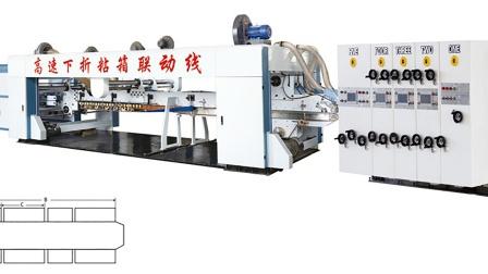 2021年大学生创业项目——纸箱厂印刷粘箱联动生产线