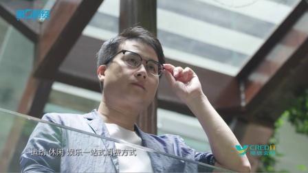 总裁厨房丨第十集:洛克公园创始人、上海洛合体育发展有限公司董事长 戴富祺