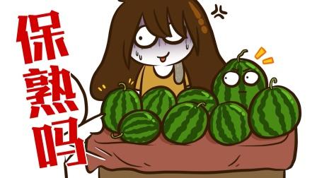 为什么大家买西瓜的时候都喜欢拍几下?