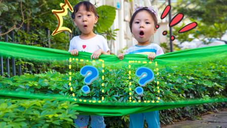 儿童情景剧:芯芯和阿晓姐姐玩抓迷藏,出现了隐形斗篷?