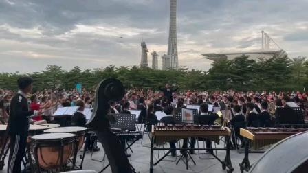 广州大剧院tony老师的打击乐团《老鹰进行曲》