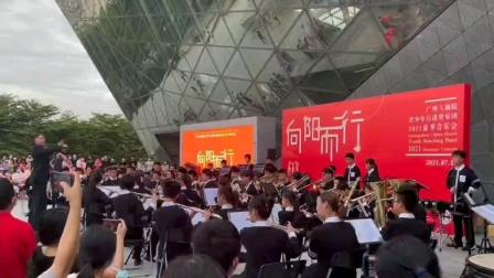 广州大剧院Tony老师的打击乐团《复仇者联盟》
