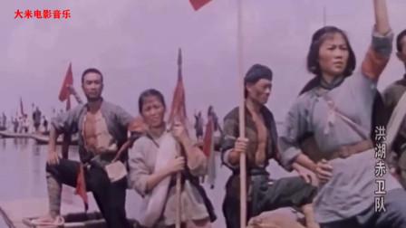 经典怀旧老歌,电影《洪湖赤卫队》插曲《洪湖水浪打浪》王玉珍演唱!