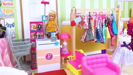 芭比娃娃经营服装店!购物车,鞋子,包包!