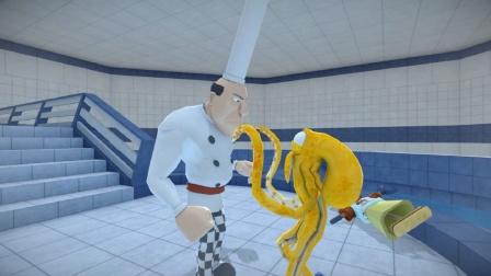 章鱼奶爸,被厨师设计,章鱼显出原形扔进大海