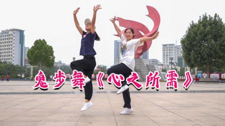 特别喜欢这支舞的感觉,一听音乐就想跳,抓紧盘起来!